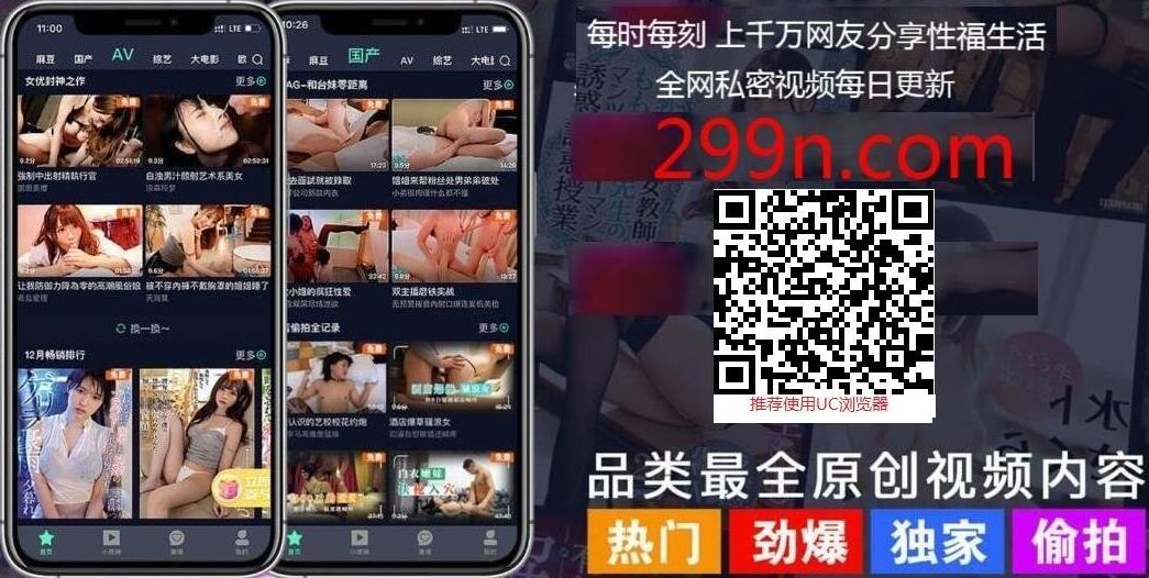 大象视频v1.6去广告版 全网VIP影视资源免费看
